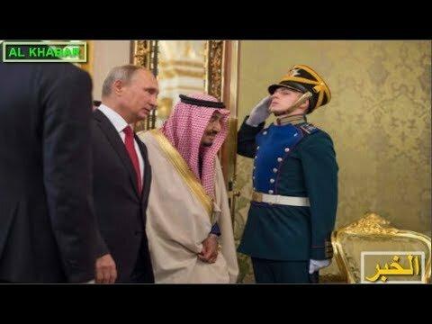 ملخص للقمة السعودية الروسية