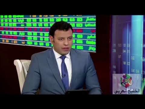 #فيديو..مسؤول في بورصة قطر يبكي مُتأثراً بسبب المشاكل الاقتصادية وهروب المستثمرين