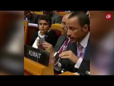 رئيس #مجلس_الأمة الكويتي #مرزوق_الغانم يطرد نظيره الصهيوني