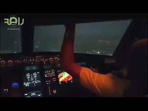 الحالة المطرية تسبب في هبوط اضطراري لطائرة بمطار جدة